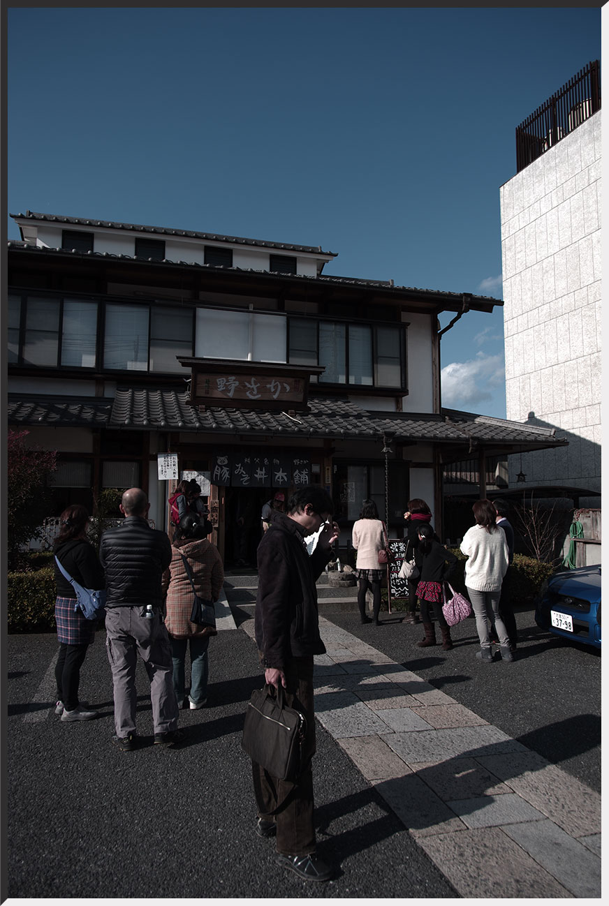 nosaka_131207_03.jpg