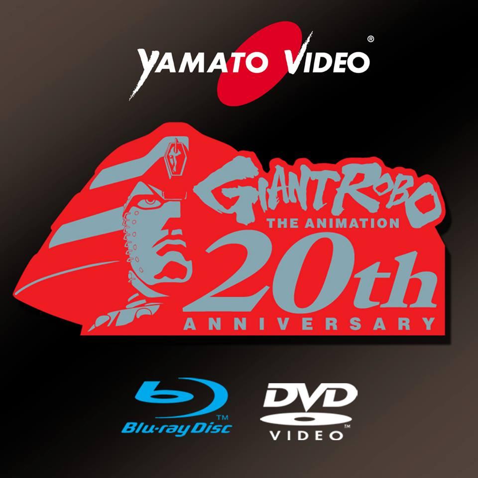 giant robo logo yamato video